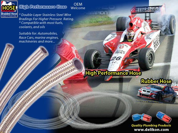 Performance Racing Hose